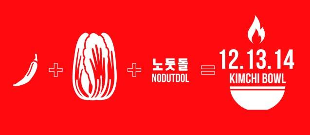 KimchiBowl-Banner-02