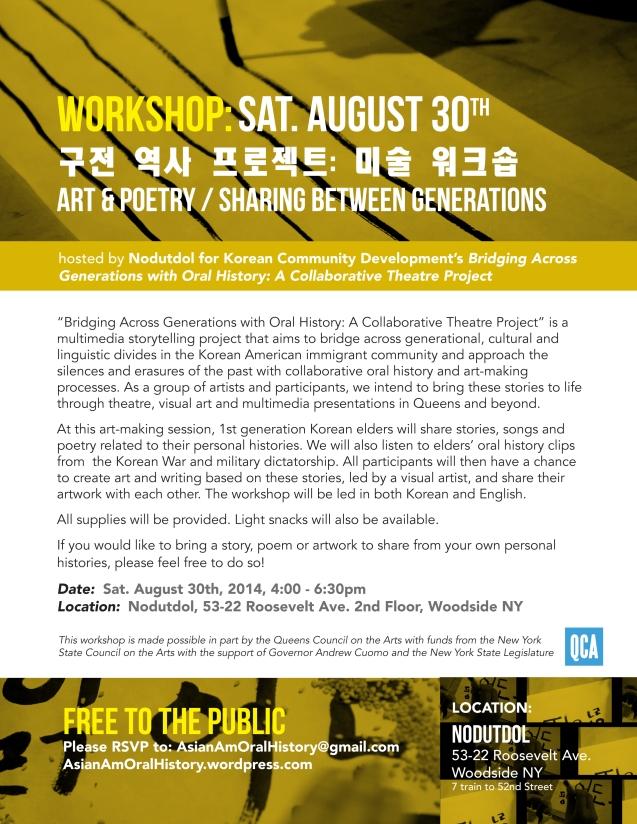 OH-Art-Workshop-8-30-final