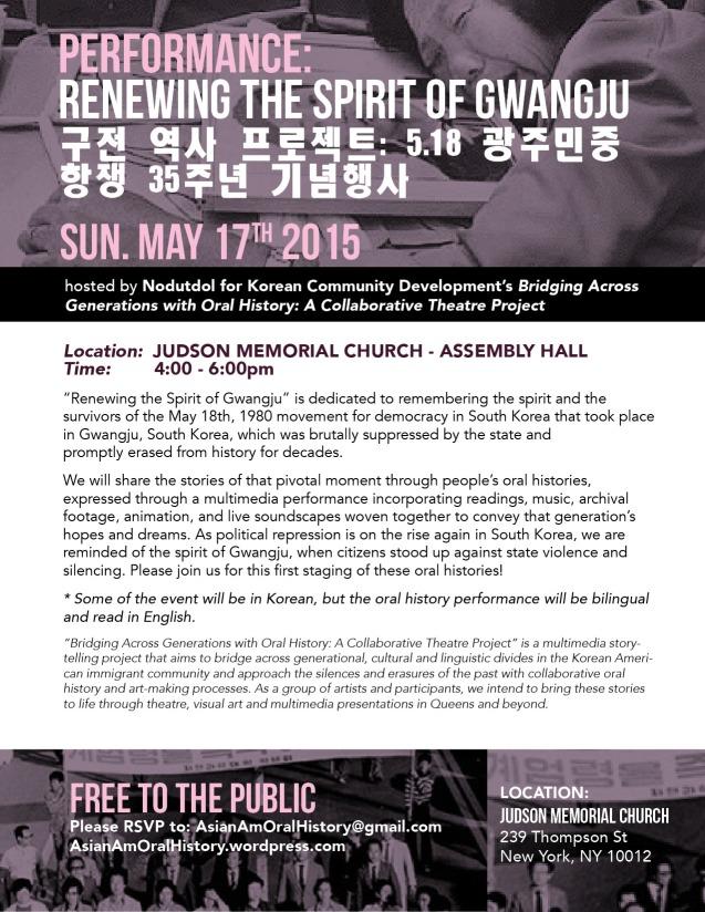 SpiritofGwangju-Flier-5-17-15